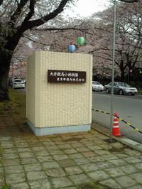 20100403_1