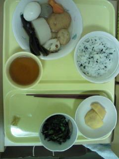 五日目夕食
