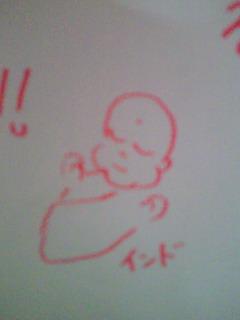 赤ちゃん予想図